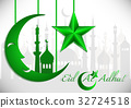 Card for greeting with Islamic feasts 32724518