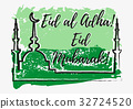 Card for greeting with Islamic feasts 32724520