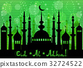 Card for greeting with Islamic feasts 32724522