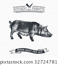 butcher pork vector 32724781