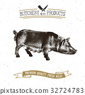 butcher pork vector 32724783