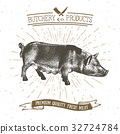 butcher pork vector 32724784