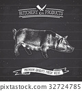 butcher pork vector 32724785