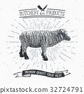 Butcher Shop vintage emblem lamb meat vector 32724791