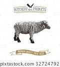 Butcher Shop vintage emblem lamb meat vector 32724792