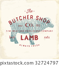 Butcher Shop vintage emblem lamb meat vector 32724797
