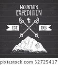 Mountain expedition vintage retro label vector 32725417