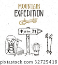 Mountain expedition vintage set. sketch vector 32725419