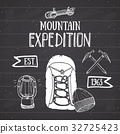 Mountain expedition vintage set. sketch vector 32725423