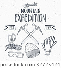 Mountain expedition vintage set. sketch vector 32725424