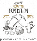 Mountain expedition vintage set. sketch vector 32725425