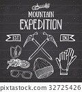 Mountain expedition vintage set. sketch vector 32725426