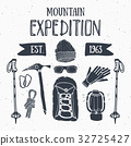 Mountain expedition vintage set. sketch vector 32725427