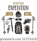 Mountain expedition vintage set. sketch vector 32725428