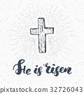 Vintage label, Christian cross religious vector 32726043