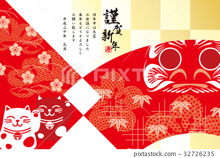 happy new year, new year's card, gong xi fa cai 32726235