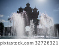 LAOS VIENTIANE PATUXAI ARCH 32726321