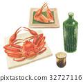 螃蟹 蟹 水彩畫 32727116