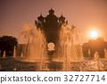 LAOS VIENTIANE PATUXAI ARCH 32727714