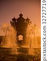 LAOS VIENTIANE PATUXAI ARCH 32727719