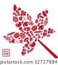 the taste of autumn, autum, red leafe 32727884