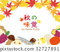 the taste of autumn, autumn, autumnal 32727891