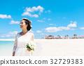 新娘 婚禮 旅遊勝地 32729383