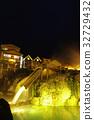 yubatake, hot water field, hot spring 32729432