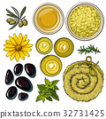 yellow set of spa salon accessories - basalt 32731425