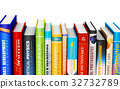 book, color, hardcover 32732789