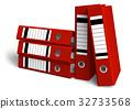 Red folders 32733568