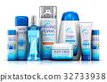 Cosmetics 32733938