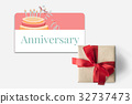 Gift box and Illustration of birthday party event celebration with cake 32737473