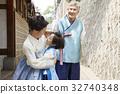 가족, 전통의상, 한국인 32740348