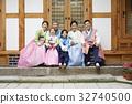 가족, 전통의상, 한국인 32740500