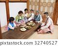 가족, 추석, 행복 32740527