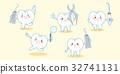 卡通 牙齿 工具 32741131