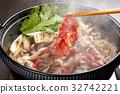 Sukiyaki 32742221