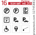 Vector black parking icons set 32745881