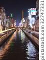 오사카 도톤보리 32747331