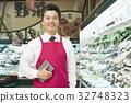 슈퍼마켓 점원 야채 매장 32748323