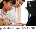 피아노 레슨 친자 32749706