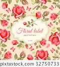 Retro flower card- roses 32750733