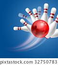 保齡球 樂趣 有趣 32750783