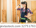 carpenter experience a VR glasses device 32751763