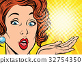surprise face Pop art woman 32754350