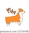 Vector dog corgi with handwritten lettering 32754496