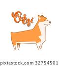 Vector dog corgi with handwritten lettering 32754501