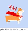 Vector dog corgi in hero cape. Breed inscription 32754503