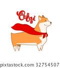 Vector dog corgi in hero cape. Breed inscription 32754507